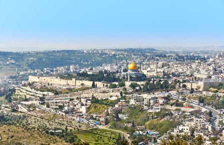 """""""The Problem with Jerusalem"""""""