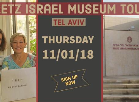 Exclusive Tour of Eretz Israel Museum