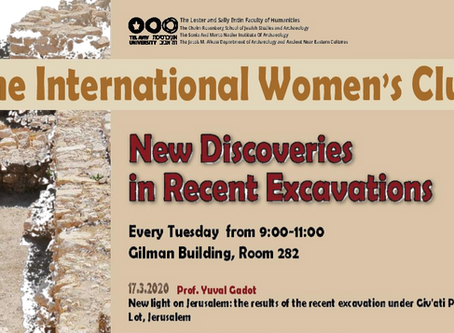 Registration OPEN for Archaeology Lectures!