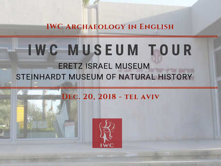 IWC Dec. 20 Museum Tour: Eretz Israel & Natural History