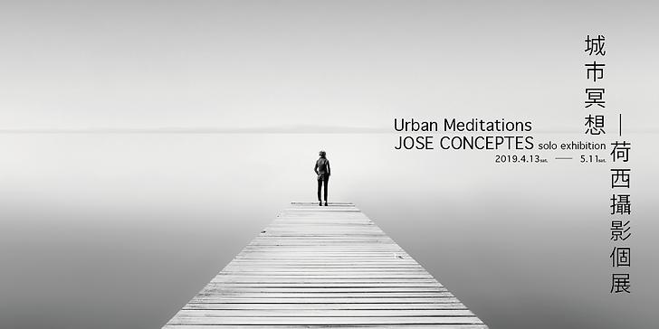 Jose solo EDM_1050x520px.png