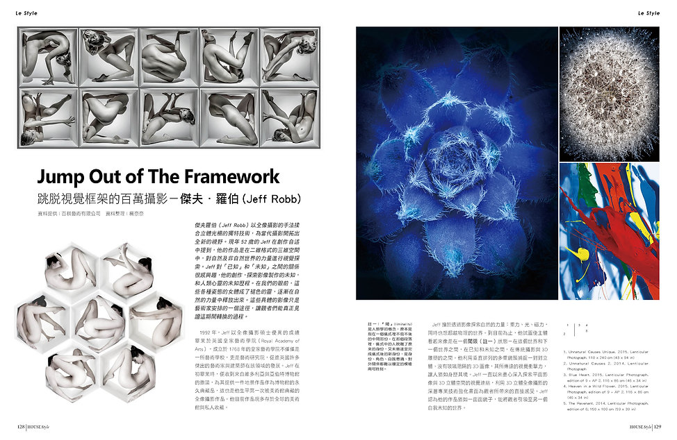 結合藝術與美學在此交流,為收藏家帶來更多不同媒材、不同概念的優質國際作品。百棋藝術成立於台灣台中,畫廊提供專案規劃服務,揉合設計的概念,讓藝術品融入您的生活,讓空間富於藝術細膩的氛圍。