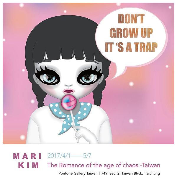 Mari Kim作品中的人物被賦予豐富的色彩,裝飾性、圖像化,有時背景則充滿文字,以高度風格化的塗鴉作為呈現,而這些充滿珠光寶氣的畫面,就像我們在百貨公司裡所看到成列的展示櫃,誘惑著觀眾飢餓的雙眼