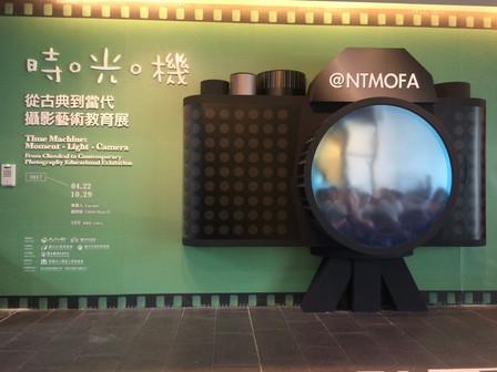 館外展Museum Exhibition|李正樂 Lee Jeong Lok
