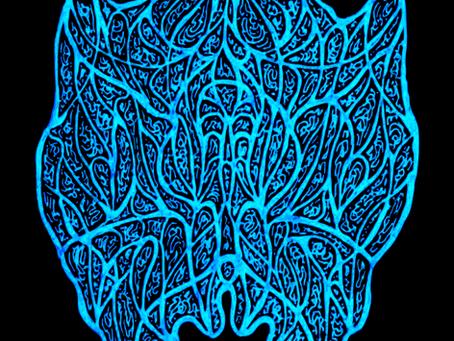 New Pattern - 'Sage'