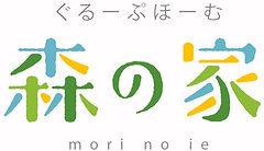 morinoiehonto.jpg