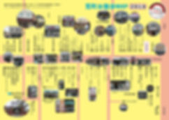 aramachi_map.jpg
