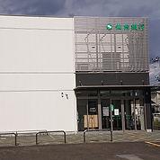 仙台銀行.jpg