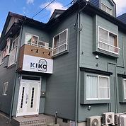 KIKO外観写真.jpg