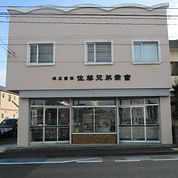 IMG_9395佐藤兄弟.JPG