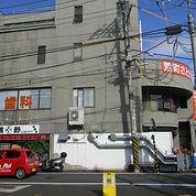 IMG_9373佐藤歯科.JPG