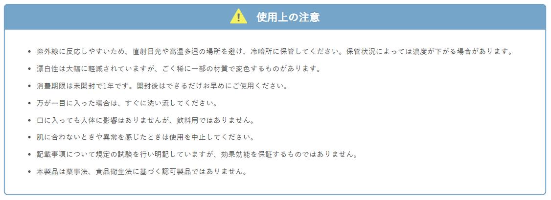 SnapCrab_NoName_2020-7-13_10-16-36_No-00