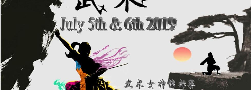 武术女神锦标赛.jpg