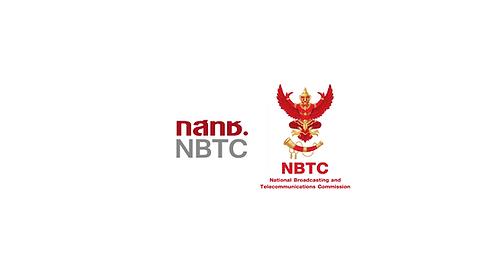 NBTC.png