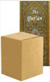 Abdullah Yusuf Ali Translation - Case