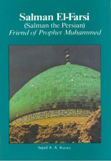 Salman El-Farsi - Friend of Prophet Muhammed