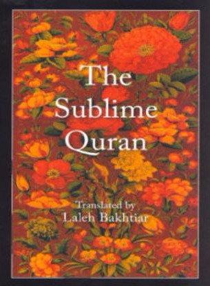 The Sublime Qur'ran
