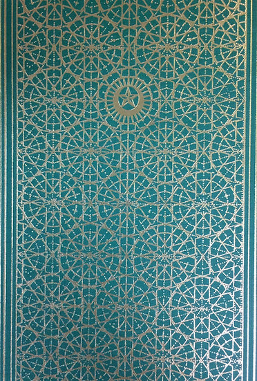 The Tajwidi Qur'an - Transliterated by A.Nooruddeen Durkee