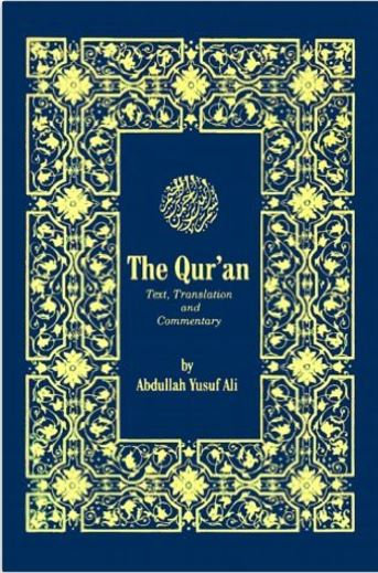 The Holy Qur'an with commentary - softcover