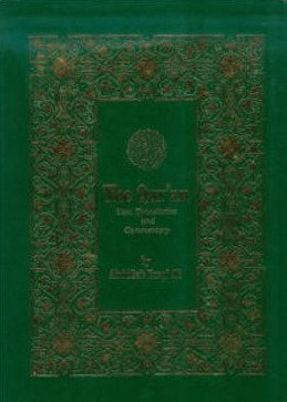 The Holy Qur'an - Abdullah Yusuf Ali with Commentary - paperback