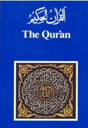 The Qur'an - M.H. Shakir, Translator