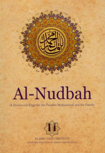 Al-Nudbah - A Devotional Elegy for the Prophet Muhammad and his Family