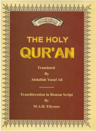 The Holy Qur'an - Abdullah Yusuf Ali, Translator