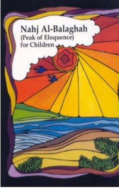 Nahj Al-Balaghah - Peak of Eloquence