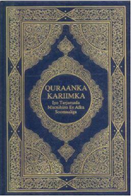 Quraanka Kariimka