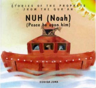 Nuh (Noah)