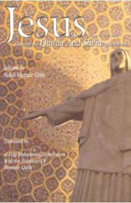 Jesus ~ Through the Qur'and and Shi'ite Narrations