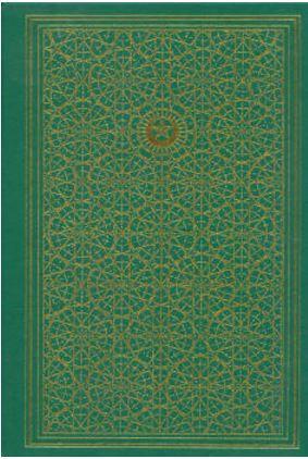 The Tajwidi Qur'an