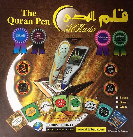 The Qur'an Pen