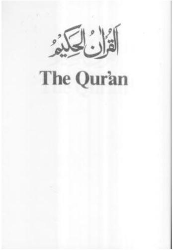 The Qur'an - Wedding Edition