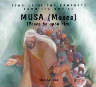 Musa (Moses)