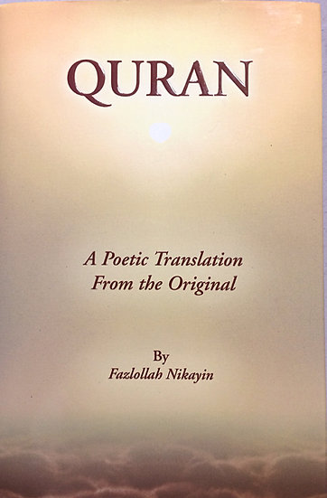 Qur'an ~ A Poetic Translation from the Original