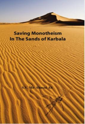 Saving Monotheism in the Sands of Karbala - Softcover