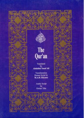 The Qur'an - Abdullah Yusuf Ali, Translator - Hardcover