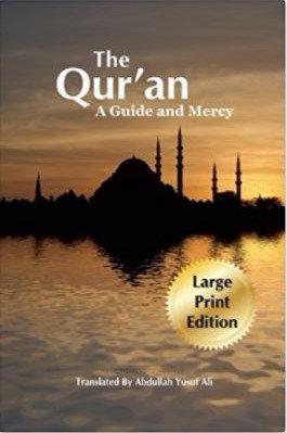 Abdullah Yusuf Ali Translation - Large Print