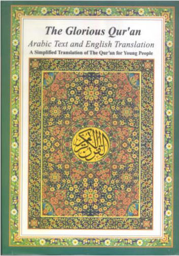 The Glorious Qur'an - Arabic Text and English Translation