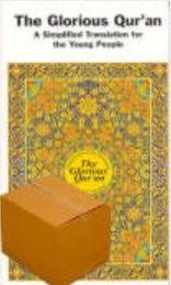 The Glorious Qur'an S.V. Ahmed Translation - Pocketsize - Case of 112