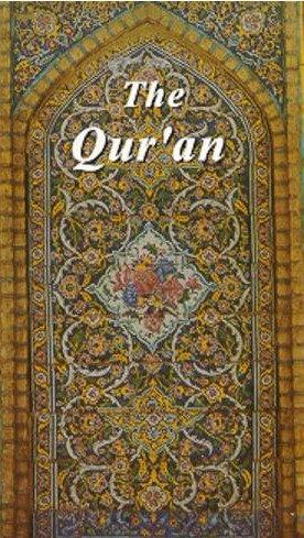 Abdullah Yusuf Ali Translation - Medium - Paperback