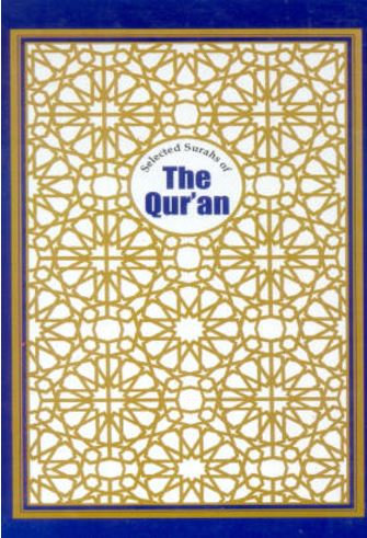 Selected Surahs of the Qur'an