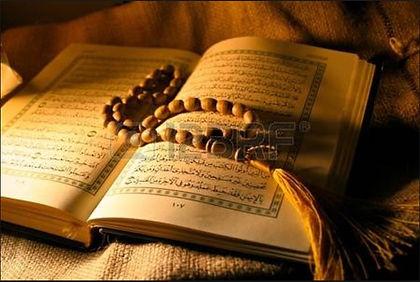 Buy Qur'ans
