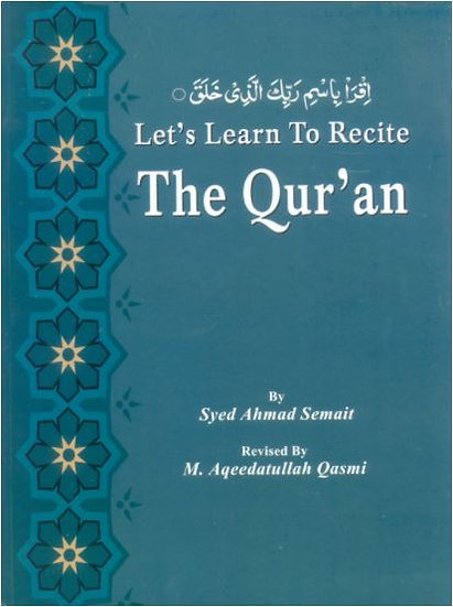 Let's Learn to Recite The Qur'an