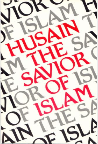 Husain - The Savior of Islam