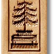 1018 christmas tree on table springerle