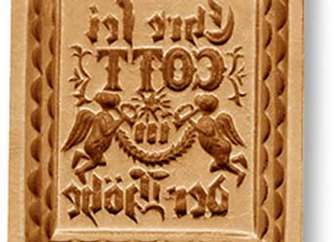 AP 1157 Glory to God in the Highest springerle cookie mold - Anis-Paradies