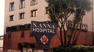 """SI SONO RIAPERTE LE PORTE DEL """"SANT'ANNA HOSPITAL"""" CON LA RIPRESA DELL'ATTIVITÀ DEGLI A"""