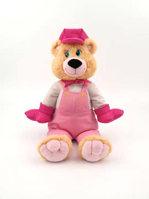 Dressable Girl Bear